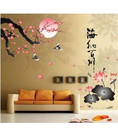 Plum Blossom Lotus Flowers Removable Wall Art Decals